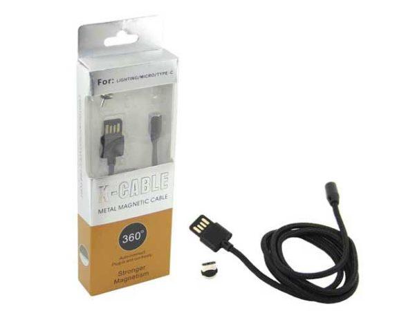 kabel360-komplekt-600x450